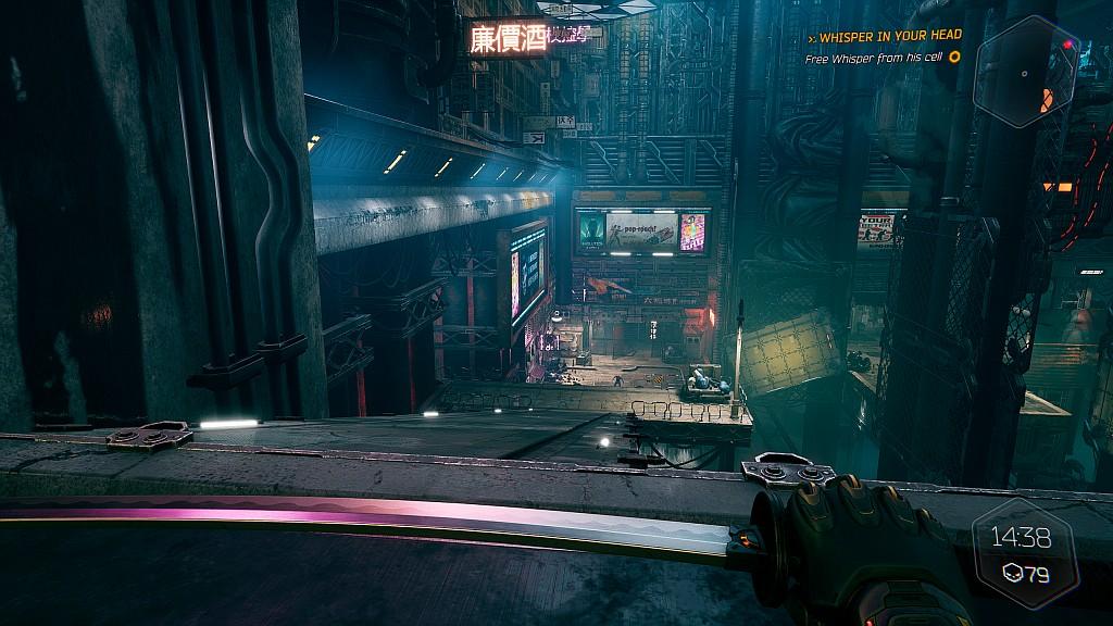 ghostrunner screen 03