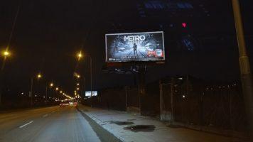 Metro Exodus billboard 1
