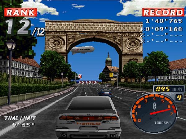 Rage Racer Screenshot