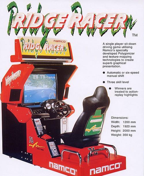 Automat Ridge Racer